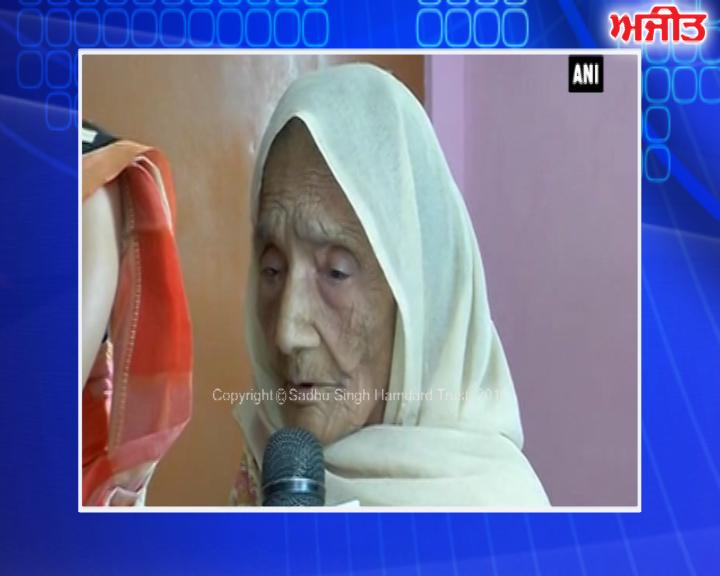 ਦਿੱਲੀ : ਬੇਟੀ ਨੇ 85 ਸਾਲਾਂ ਮਾਂ ਨਾਲ ਕੀਤੀ ਕੁੱਟਮਾਰ