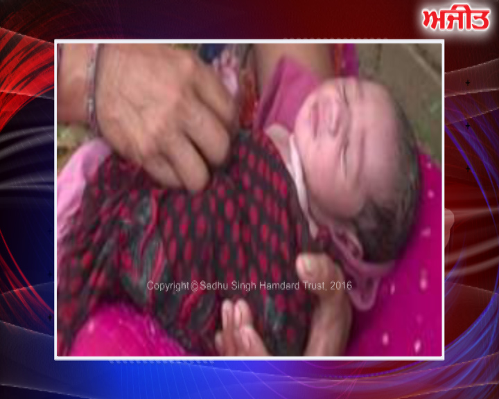 ਬਾਂਦਾ : ਉੱਤਰ ਪ੍ਰਦੇਸ਼  -  ਹੜ੍ ਦਾ ਕਹਿਰ, ਮਹਿਲਾ ਨੇ ਕਿਸ਼ਤੀ 'ਚ ਦਿੱਤਾ ਬੱਚੇ ਨੂੰ ਜਨਮ
