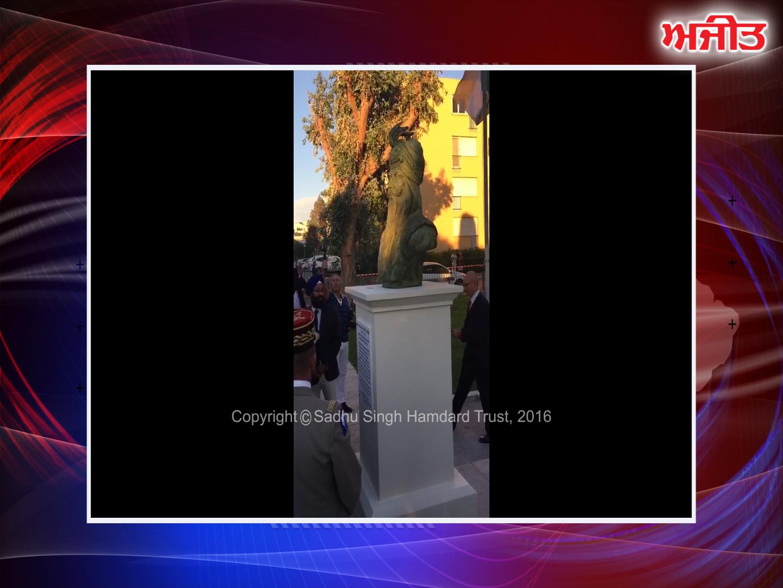 ਫਰਾਂਸ : ਇੱਥੋਂ ਦੇ ਸ਼ਹਿਰ ਸੋਟ ਟਰੋਪਜ ਵਿਖੇ ਮਹਾਰਾਜਾ ਰਣਜੀਤ ਸਿੰਘ ਦਾ ਬੁੱਤ ਸਥਾਪਿਤ  ਕੀਤਾ ਗਿਆ