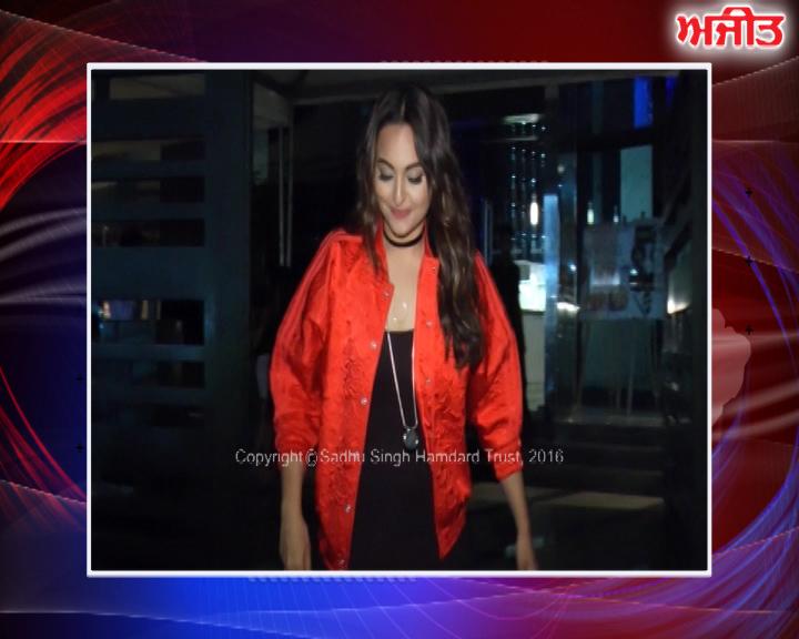 ਮੁੰਬਈ : ਫ਼ਿਲਮ ਅਭਿਨੇਤਰੀ ਸੋਨਾਕਸ਼ੀ ਸਿਨਹਾ ਨੂੰ ਬਾਂਦਰਾ 'ਚ ਦੇਖਿਆ ਗਿਆ