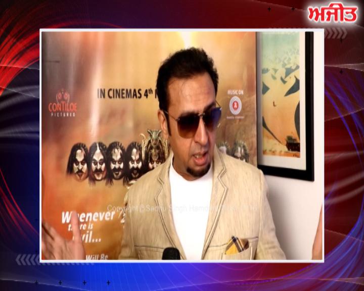 ਮੁੰਬਈ : 'ਮਹਾਯੋਧਾ ਰਾਮ' ਫ਼ਿਲਮ ਨੂੰ ਨੌਜਵਾਨ ਵੀ ਪਸੰਦ ਕਰਨਗੇ - ਗੁਲਸ਼ਨ ਗਰੋਵਰ