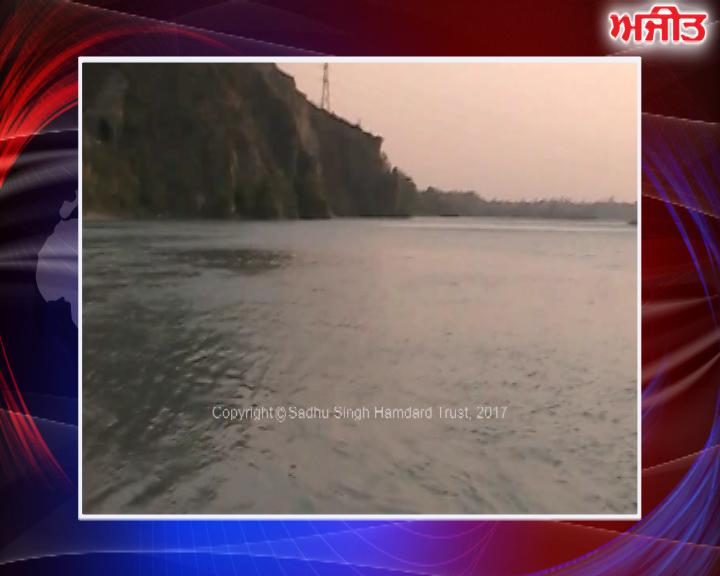 ਨੰਗਲ : ਸਤਲੁਜ ਦਰਿਆ 'ਚ ਡੁੱਬੇ 2 ਨੌਜਵਾਨ