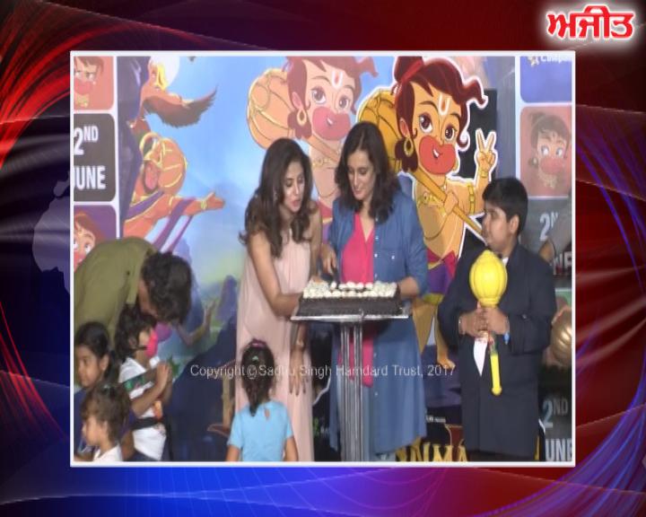 ਮੁੰਬਈ : ਐਨੀਮੇਟਿਡ ਫਿਲਮ 'ਹਨੂਮਾਨ ਕਾ ਦਮਦਾਰ' ਦਾ ਗੀਤ ਹੋਇਆ ਲਾਂਚ