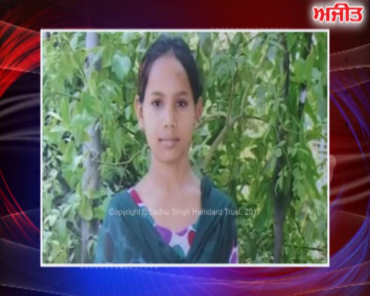 ਨਾਭਾ : 10ਵੀਂ 'ਚੋਂ ਫ਼ੇਲ੍ਹ ਹੋਣ 'ਤੇ ਵਿਦਿਆਰਥਣ ਨੇ ਕੀਤੀ ਖ਼ੁਦਕੁਸ਼ੀ