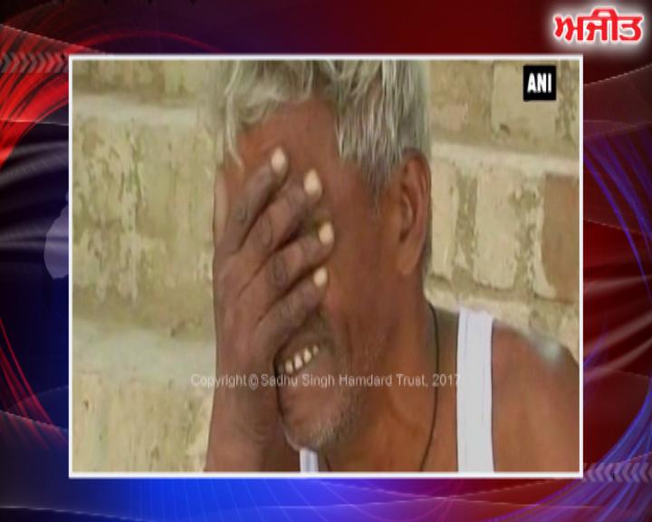 ਕਾਨਪੁਰ : ਅੱਗ 'ਚ ਝੁਲਸ ਗਿਆ ਮੰਦ ਬੁੱਧੀ ਬੱਚਾ