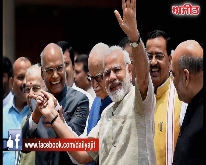 ਭਾਰਤ ਦੇ 14ਵੇਂ ਰਾਸ਼ਟਰਪਤੀ ਬਣੇ ਰਾਮਨਾਥ ਕੋਵਿੰਦ