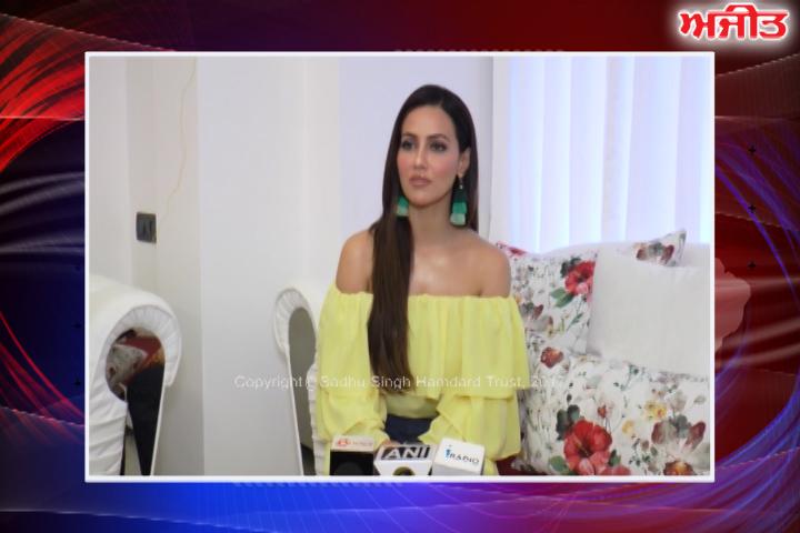 ਮੁੰਬਈ : ਸਨਾ ਖ਼ਾਨ ਨੇ ਆਪਣੀ ਫ਼ਿਲਮ ਬਾਰੇ ਕੀਤੀ ਗੱਲਬਾਤ