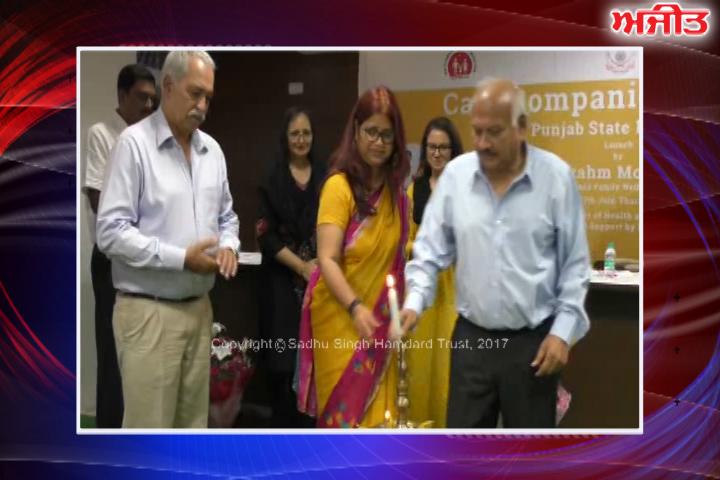 ਚੰਡੀਗੜ੍ਹ : ਸਿਹਤ ਮੰਤਰੀ ਵੱਲੋਂ 'ਕੇਅਰ ਕੰਪੇਨੀਅਨ' ਦੀ ਸ਼ੁਰੂਆਤ