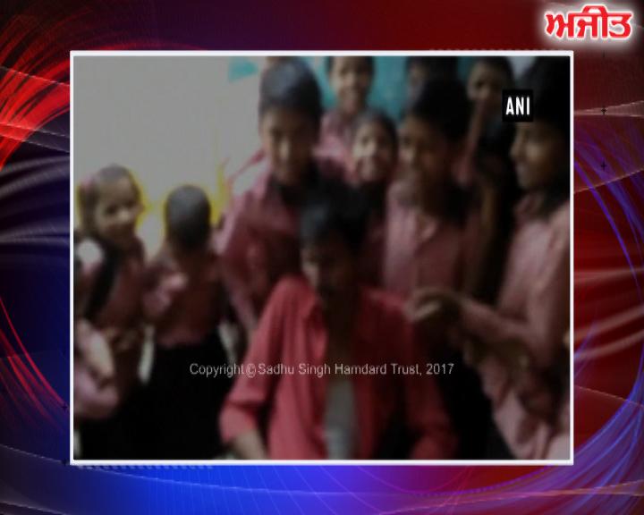ਕਾਨਪੁਰ : ਪ੍ਰਾਇਮਰੀ ਸਕੂਲ ਦਾ ਪ੍ਰਿੰਸੀਪਲ ਸ਼ਰਾਬੀ ਹਾਲਤ 'ਚ ਪਹੁੰਚਿਆ ਸਕੂਲ