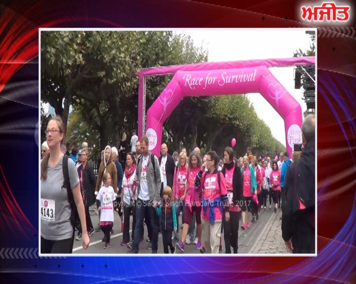 ਜਰਮਨੀ : ਫਰੈਂਕਫਰਟ ਵਿਖੇ 18ਵੀਂ 'ਕੈਂਸਰ ਬਚਾਅ ਦੌੜ' ਕਰਵਾਈ ਗਈ