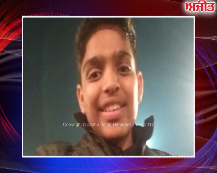 ਬਠਿੰਡਾ : ਤੇਜ ਰਫ਼ਤਾਰ ਕਾਰ ਨੇ 13 ਸਾਲਾ ਬੱਚੇ ਨੂੰ ਕੁਚਲਿਆ, ਮੌਕੇ 'ਤੇ ਮੌਤ
